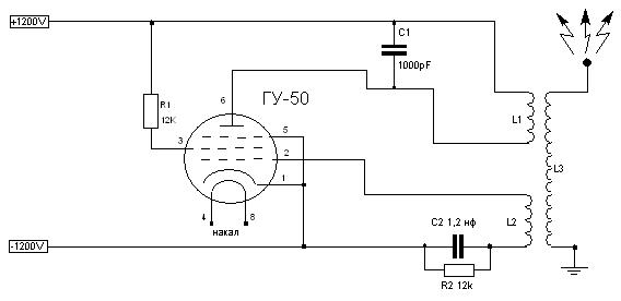 Схема трансформатора Тесла на радиолампах.